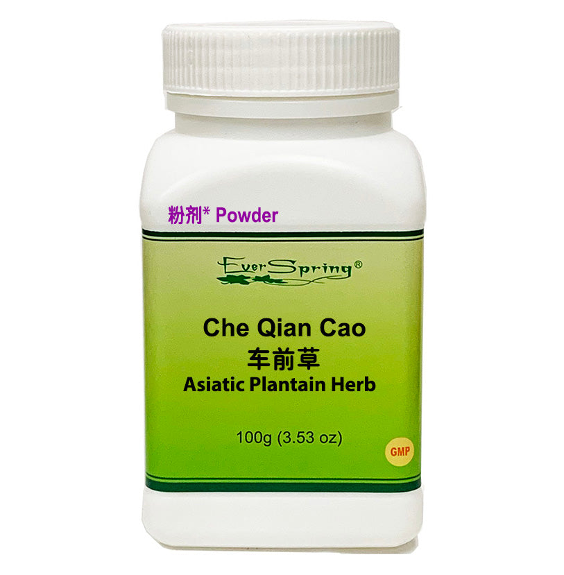 Y033 Che Qian Cao / Asiatic Plantain Herb - Acubest