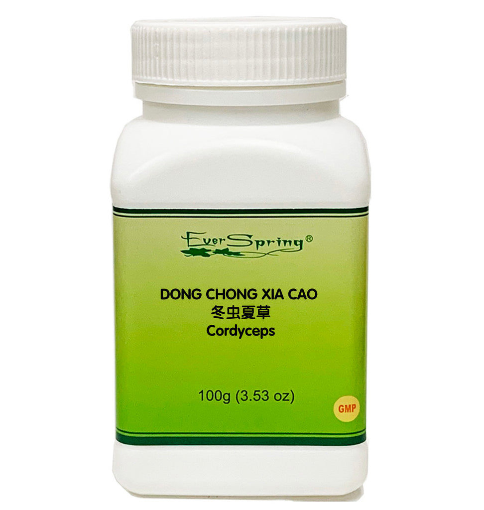Y056 Dong Chong Xia Cao  / Cordyceps - Acubest