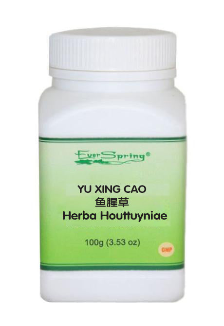 Ever Spring Yu Xing Cao 5:1 Concentrated Herb Powder / Heartleaf Houttuynia Herb / Y229