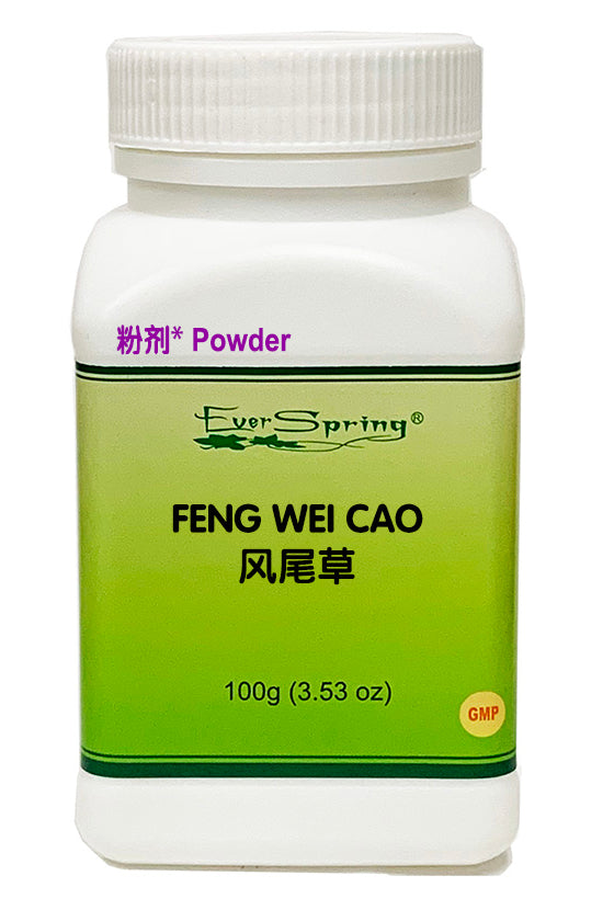 Y373 Feng Wei Cao - Acubest