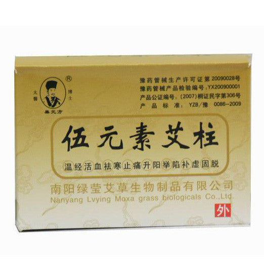 Acupuncture Moxa Roll/ Moxa Treatment/ Moxa Moxibustion Roll/ Pure Moxa Roll/ F-04A1 - Acubest