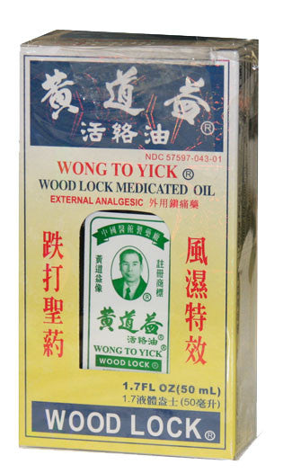 H434 WOOD LOCK MEDICATED OIL