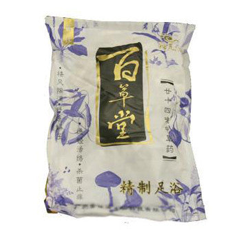 Bath and Foot Power/Chinese foot bath Powder / Bai Cao Tang  / ITEM # HF001A
