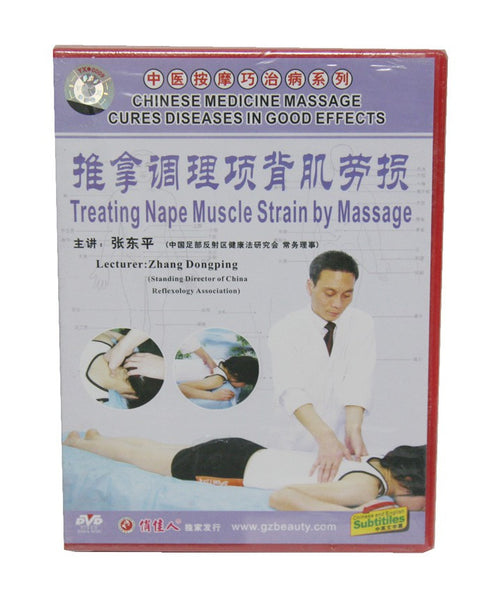 Treating Nape Muscle Strain By Massage DVD / HF120A11