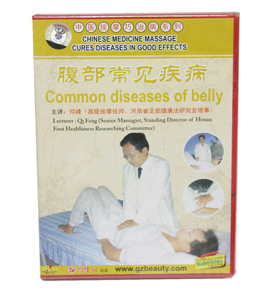 Common Diseases Of  Belly DVD / HF120A16