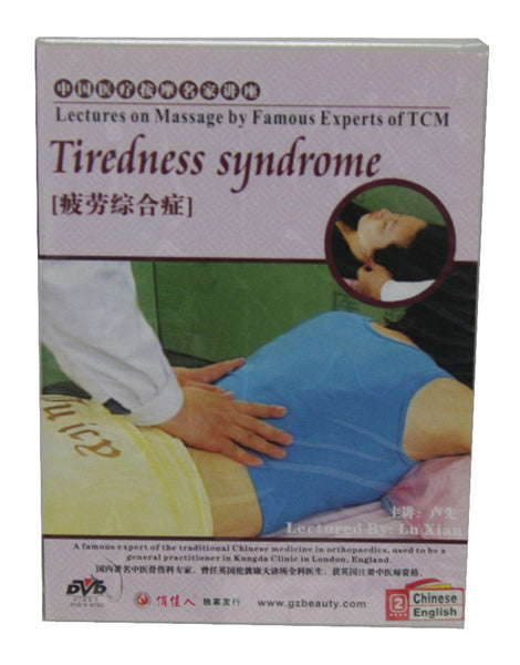 Tiredness Syndrome DVD / HF120A29