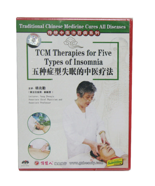 TCM Therapies for Five Type of Insomnia DVD / HF120A31