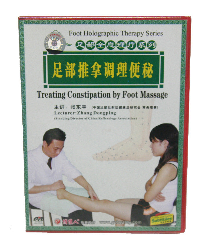 Treating Constipation By Foot Massage DVD / HF120B12