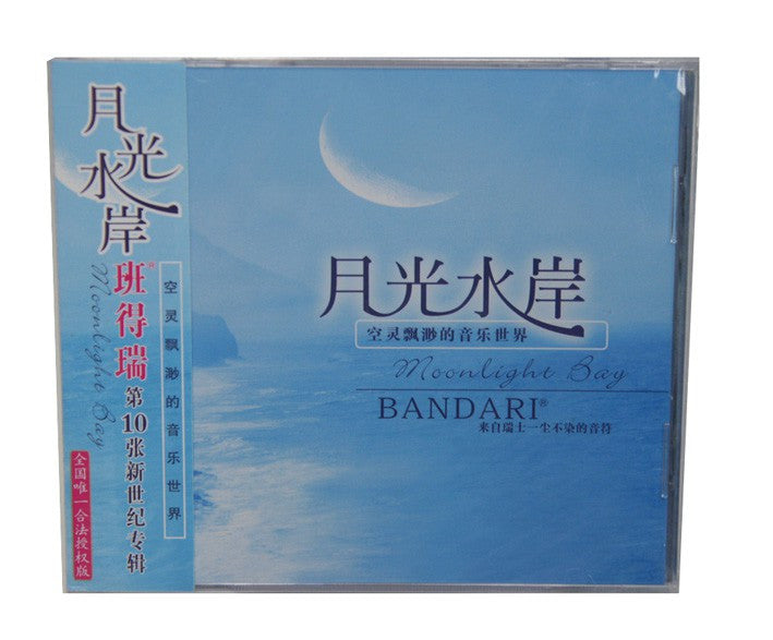 Bandari Music CD - Moonlight Bay / HF120D3