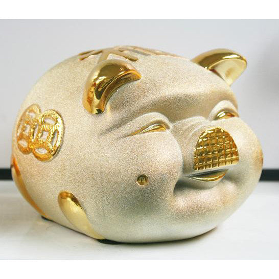Golden Piggy Bank / HF134