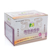 A&A Medical Top Huo Luo You Medicated Oil / HK105