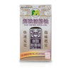 A&A Medical Top Medicated Oil / Huo Luo You / HK105 / 12-Pack Box