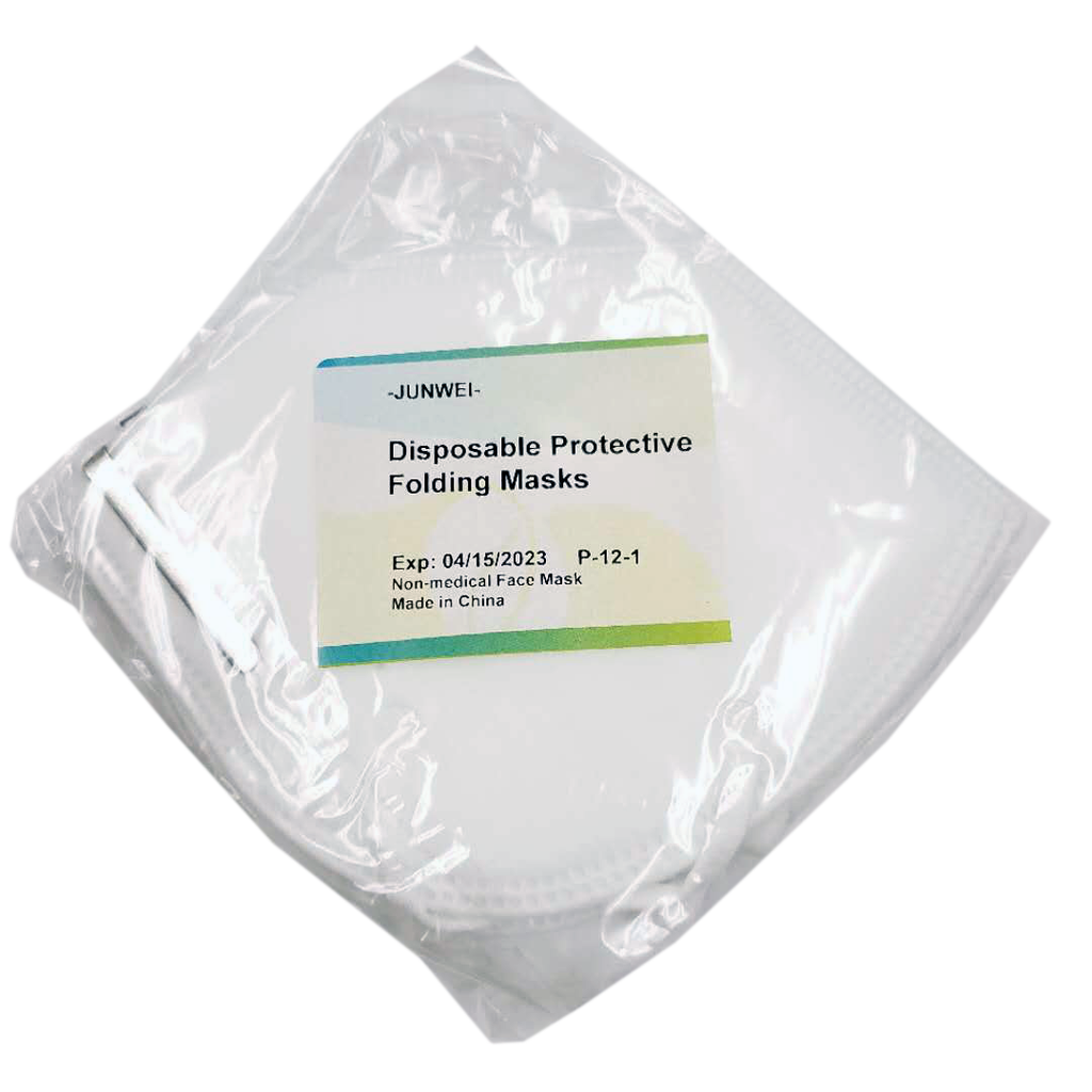 P-12 Disposable KN95 Face mask - Acubest