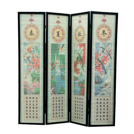 Bamboo screen/ Room Divider Screens / Item# T-04A5 - Acubest