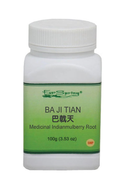 Ever Spring Ba Ji Tian 5:1 Concentrated Herb Powder / Medicinal Indian Mulberry Root / Y002