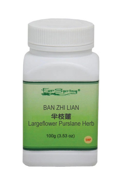 Ever Spring Ban Zhi Lian 5:1 Concentrated Herb Powder / Largeflower Purslane Herb / Y018