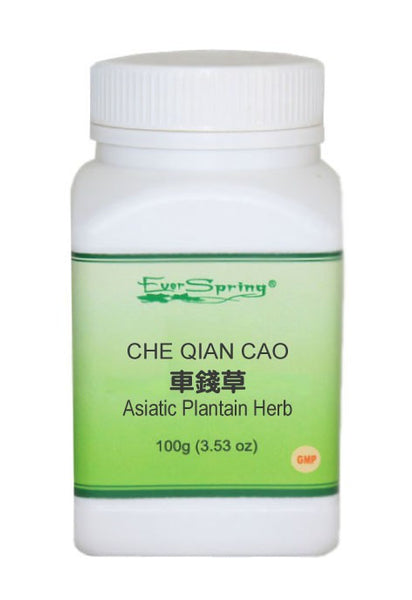 Ever Spring Che Qian Cao 5:1 Concentrated Herb Powder / Asiatic Plantain Herb / Y033