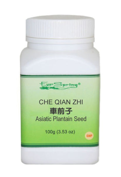 Ever Spring Che Qian Zi 5:1 Concentrated Herb Powder / Asiatic Plantain Seed / Y034