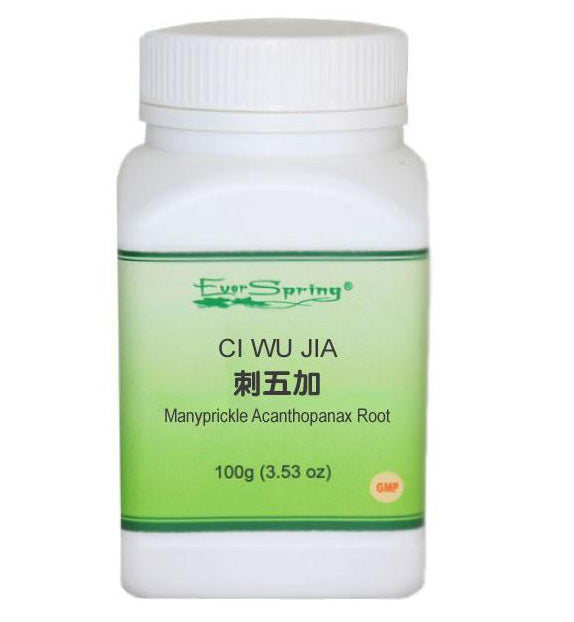 Y041 Ci Wu Jia / Manyprickle Acanthopanax Root - Acubest
