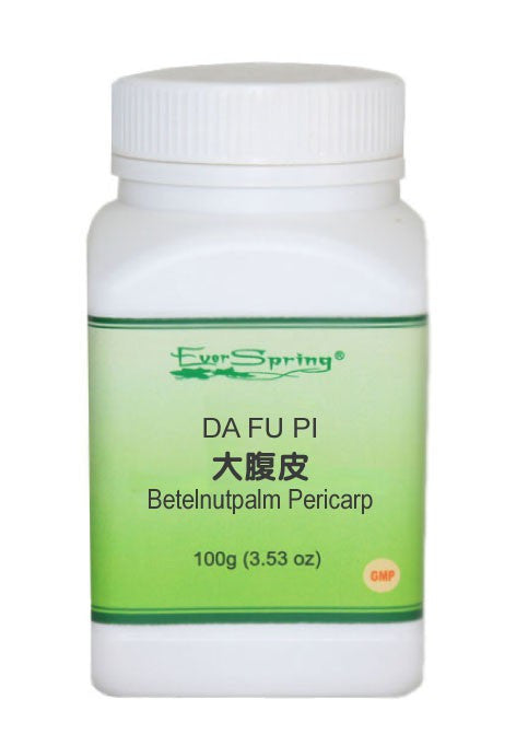 Y044 Da Fu Pi / Betel Nut Palm Pericarp / 5:1 Concentrated Herb Powder