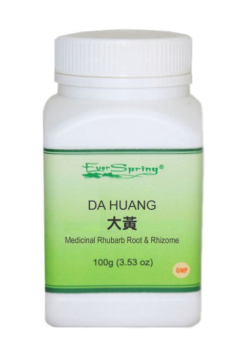 Y045 Da Huang / Medicinal Rhubarb Root & Rhizome / 5:1 Concentrated Herb Powder