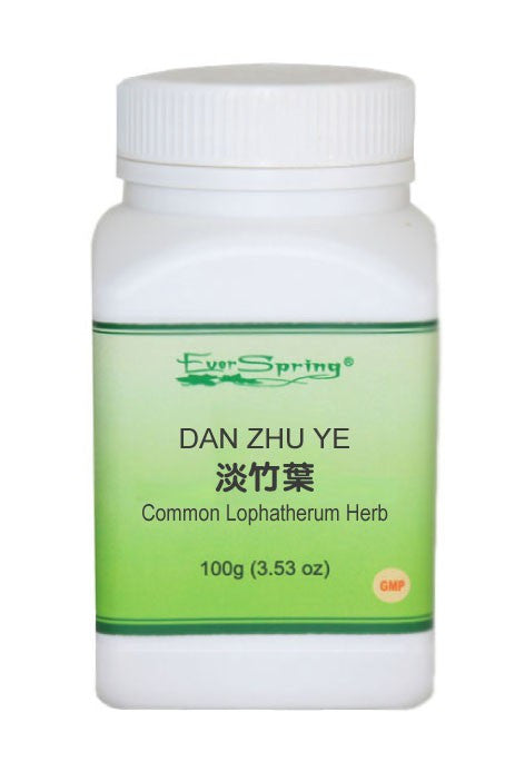 Y049 Dan Zhu Ye / Common Lophatherum Herb / 5:1 Concentrated Herb Powder