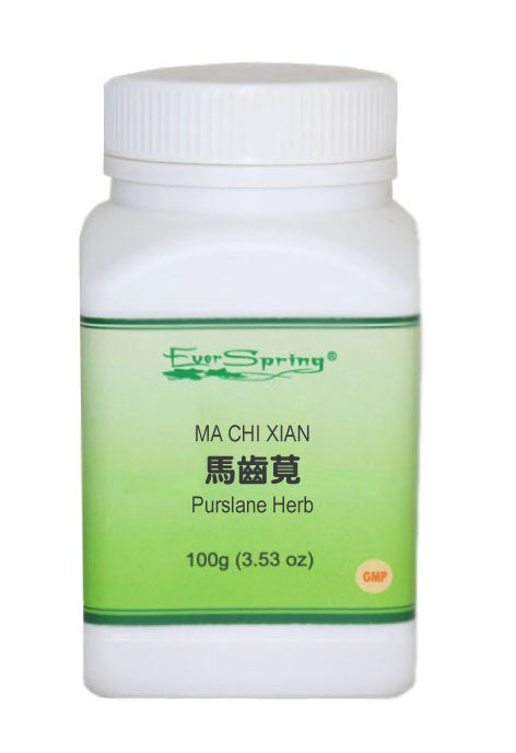 Y135  Mai Men Dong  / Dwarg Lilyturf Root /  5:1 Concentrated Herb Powder