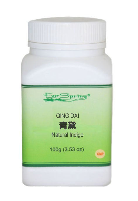 Ever Spring Qing Dai 5:1 Concentrated Herb Powder / Natural Indigo / Y158
