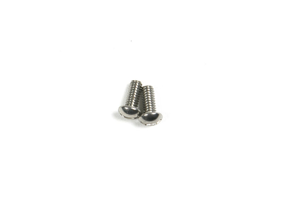 Link Bearing Block Screws Part# 247
