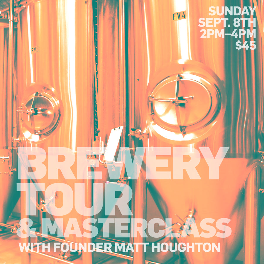 Brewery Tour – Sunday, Sept. 8th 2019