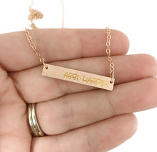 Load image into Gallery viewer, Rose Gold Name Bar Necklace - Initial Necklace - Bridesmaid Gift - Gift For Her
