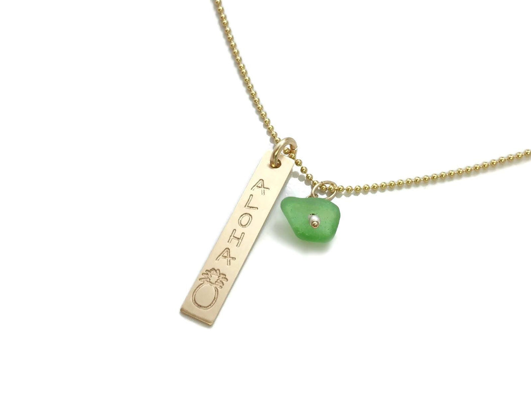 Aloha Pineapple Vertical Bar Green Sea Glass Gold Filled Necklace