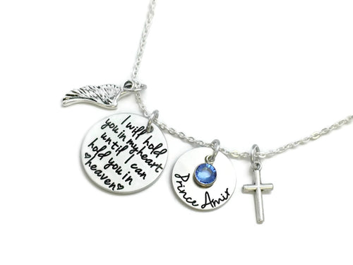 I Will Hold You In My Heart Personalized Necklace