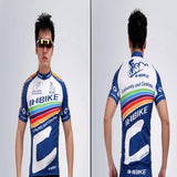 2016 Latest High Quality Bicycle Jersey