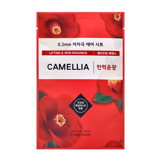 0.2 Therapy Air Mask (Camellia) - CORAL
