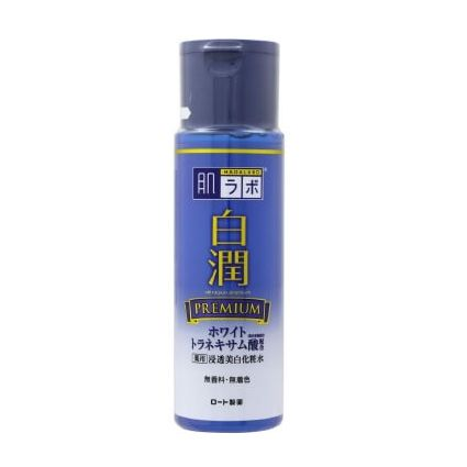 Shirojyun Premium Whitening Lotion - 170ml