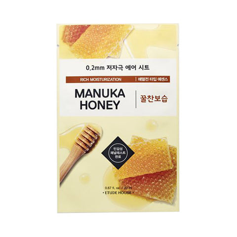 0.2 Therapy Air Mask (Manuka Honey) - CORAL