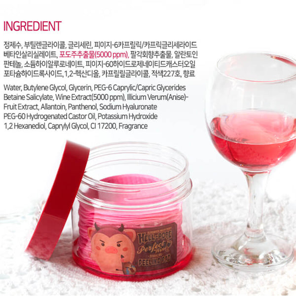 Milky Piggy Hell Pore Perfect Wine Sparkling Peeling Pads - 30pcs - CORAL