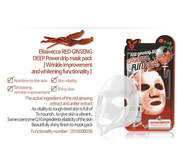 Red Ginseng Deep Power Ringer Mask - CORAL