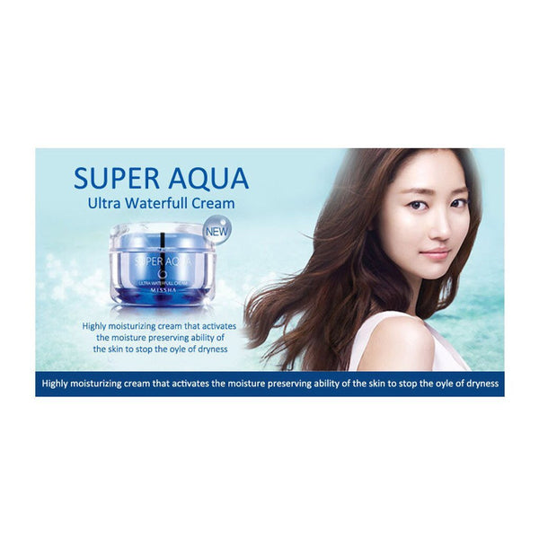 Super Aqua Ultra Waterfull cream - 80ml - CORAL