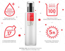 Load image into Gallery viewer, Natural BHA Skin Returning Emulsion - 100ml - CORAL