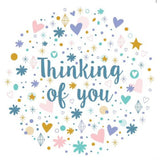 Thinking Of You Hug Gift Box