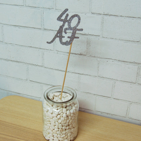 40 AF Centerpiece on Pinterest