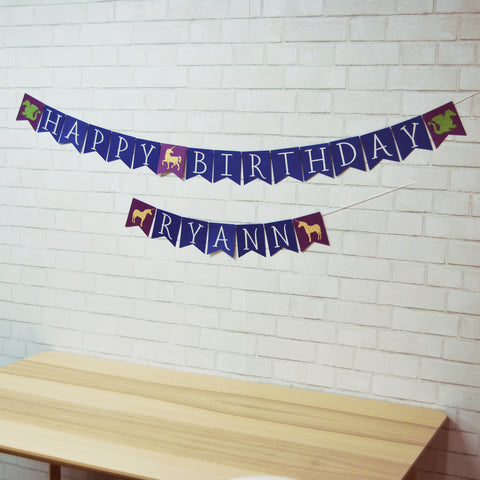 Dragon and Unicorn Birthday Banner