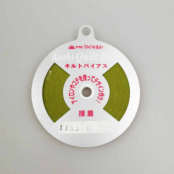 Iron On Bias Tape - Olive 1153
