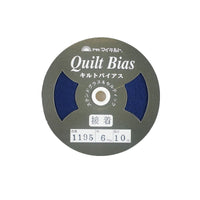 Iron On Bias Tape - Indigo 1195