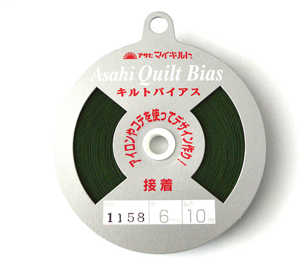 Iron On Bias Tape - British Green 1158