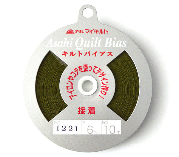Iron On Bias Tape - Dark Moss 1221