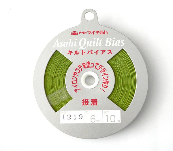 Iron On Bias Tape - Moss green 1219