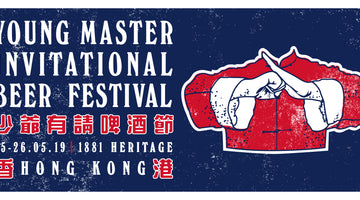 Young Master Invitational Beer Festival-Venue Map